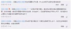 """广告主角""""国籍""""写""""台湾"""",麦"""