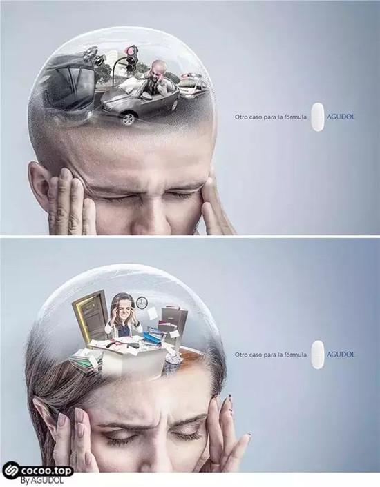 爱玩幽默的广告图形!是怎么玩的?